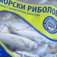 Замразена риба на едро